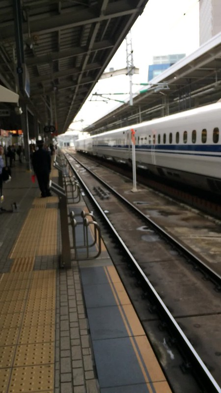 Shinkansen Train