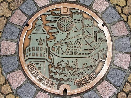 Sakai Osaka, manhole cover 3 (大阪府堺市のマンホール3)