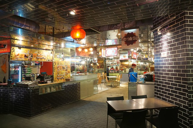 hutong lot 10 - food court in KL - good food-003