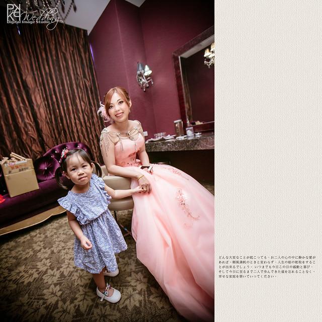 20140830PO-102