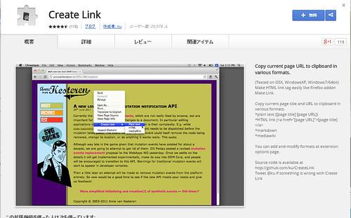 CreateLink-1