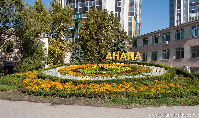Anapa-2014-09-17-2989