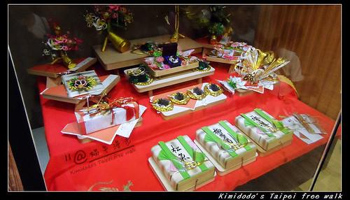 土城手信坊和菓子文化館 (14)