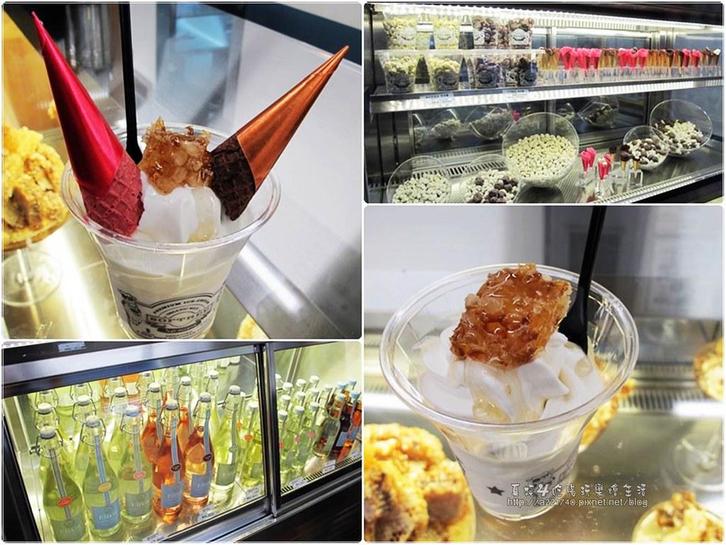 21蜂巢冰淇淋