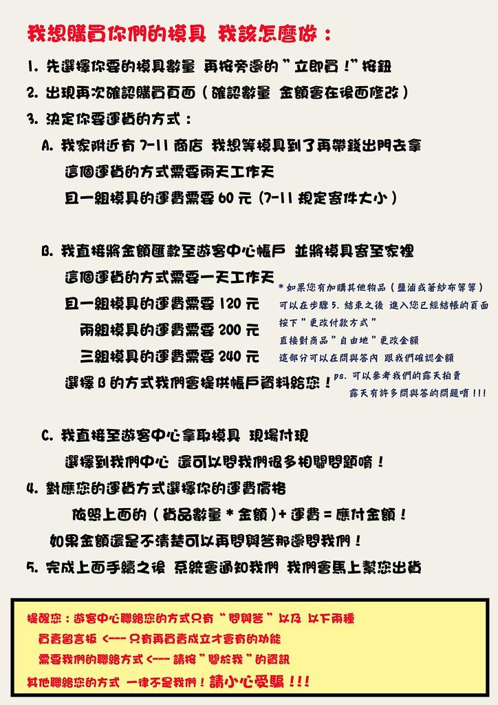 豆腐模具4