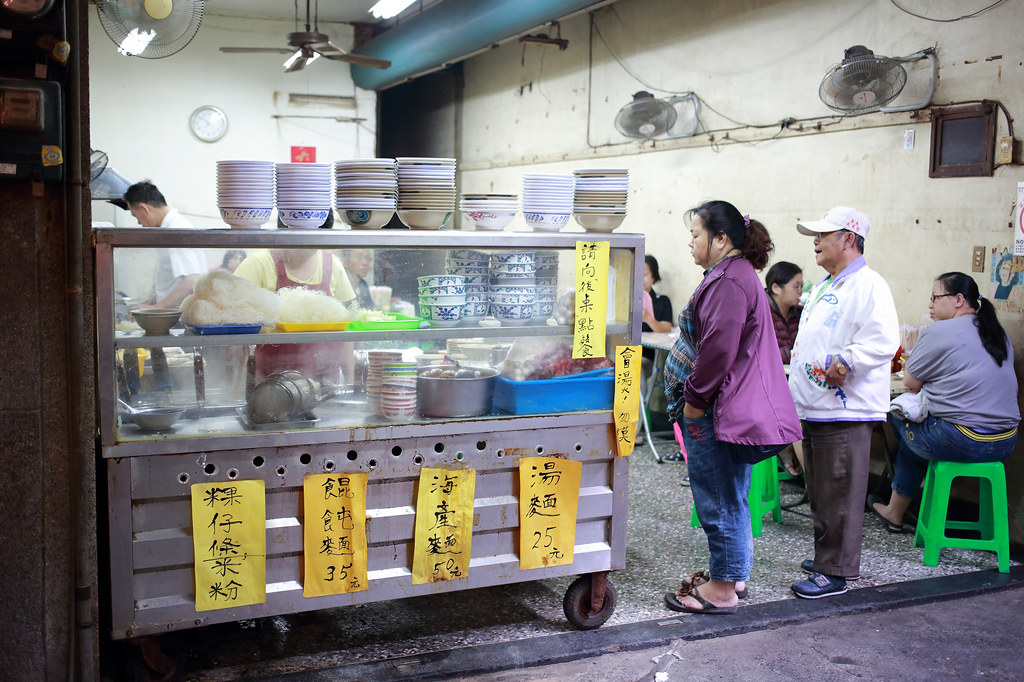 20141017-3台南-麵條王海產麵 (2)