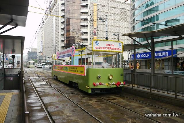 広島電鉄貨50形電車