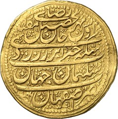 296a SAFAVIDS. Suleiman I, AH 1079-1105