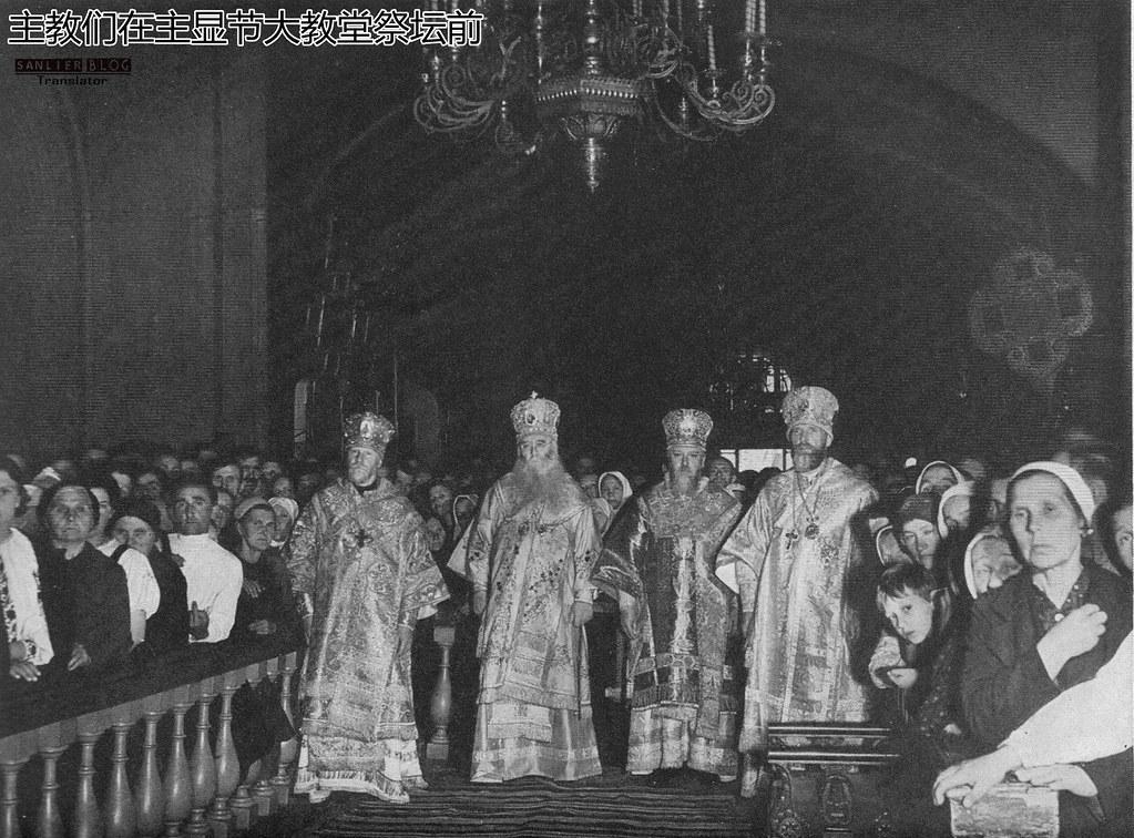 1941年夏莫斯科33