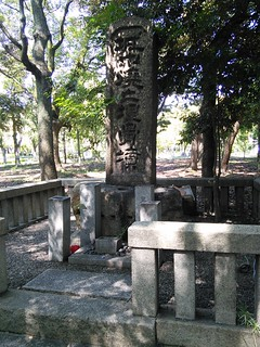Kuva Tomb for the deceased at the time of the fall of Osaka Castle lähellä Ōsaka-shi. nexus72013