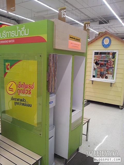 big c supercenter Rajdamri must go in bangkok (17)
