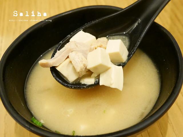 負55生魚片丼 (2)