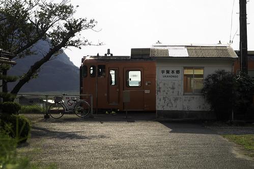 UKAHONGOU station