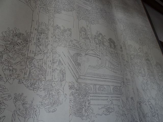 Ota Shrine & Shisendo