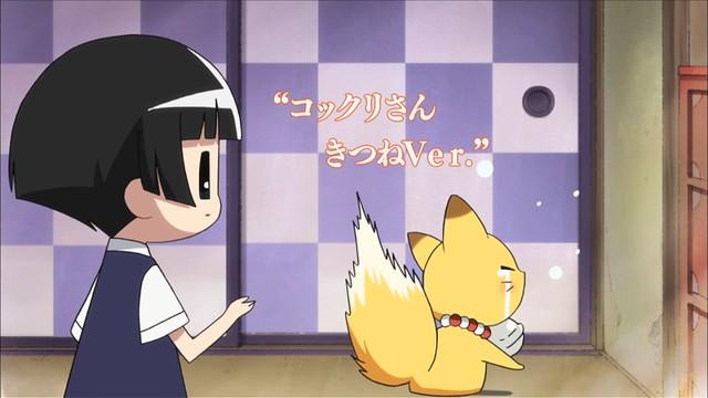 Gugure Kokkuri-san ep 2 - image 05