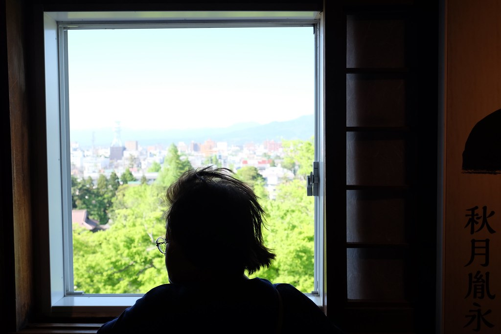 Window on Aizu