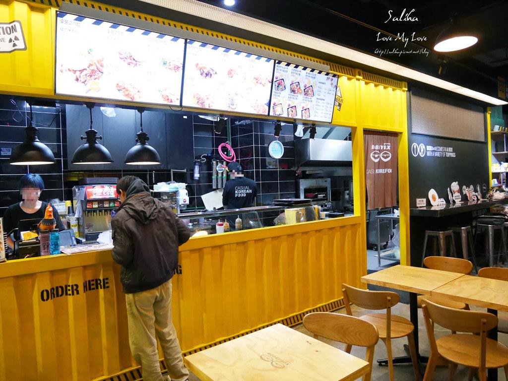 台北東區附近餐廳推薦bobbybox韓國料理 (5)