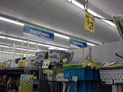 Looking over toward the stationary and seasonal aisles, from cleaning supplies