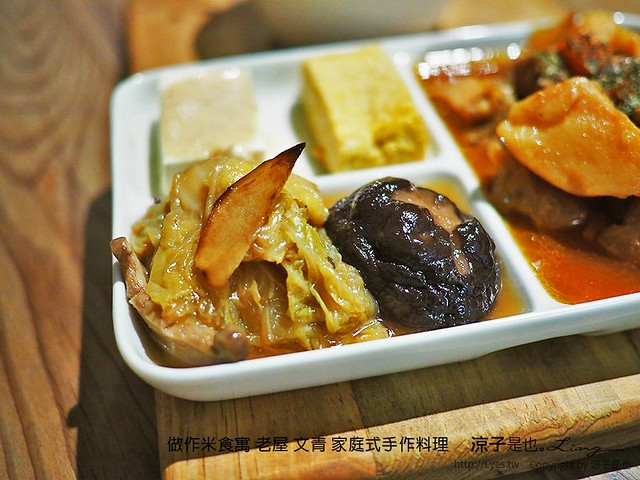 做作米食寓 老屋 文青 家庭式手作料理 11