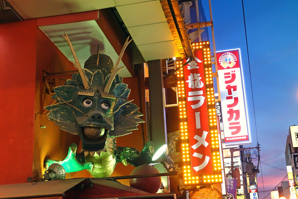 Dragon, Namba, Osaka