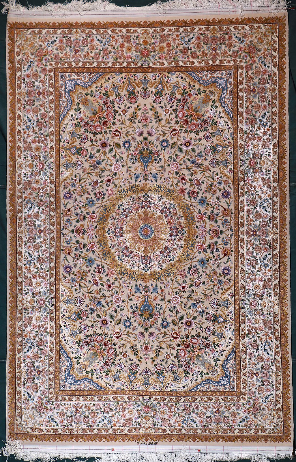 Pair Of Isfahan Rahbar Master Piece Silk Persian Rug