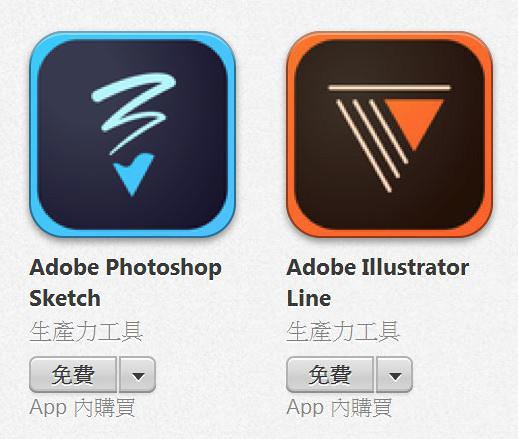 adobe app