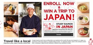 japan-ramen-university.jpg