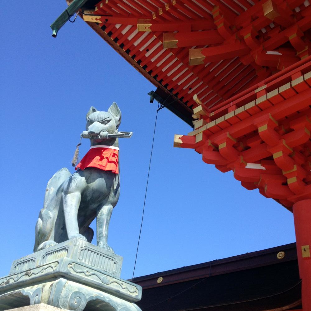 Fushimi Inari-taisha 5
