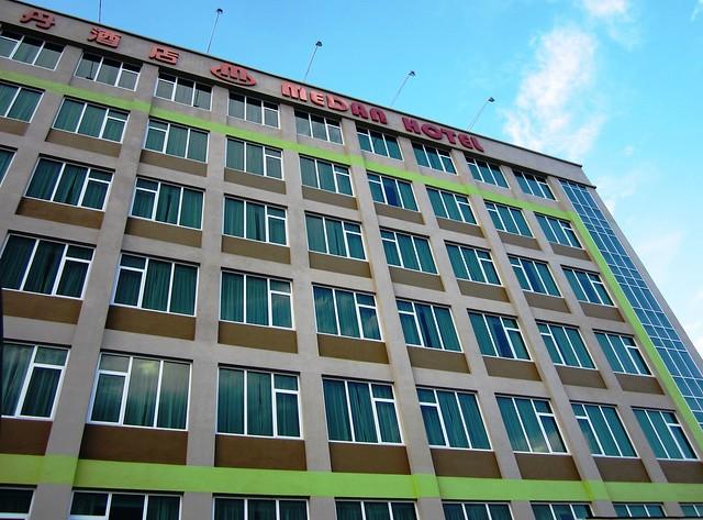 Medan Hotel @ Wong King Huo Road