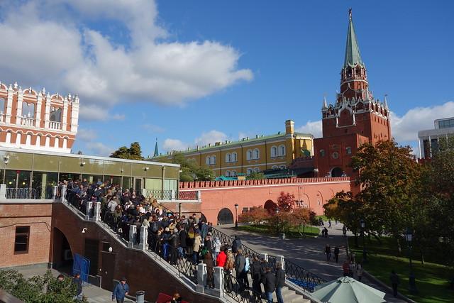 043 - Kremlin