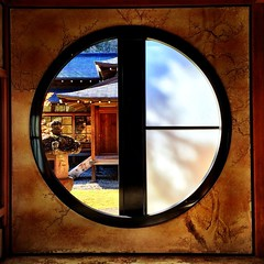 Love the round windows in the imperial villa #nikko!