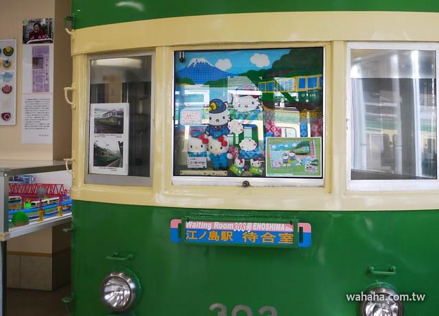 江之電 303 號