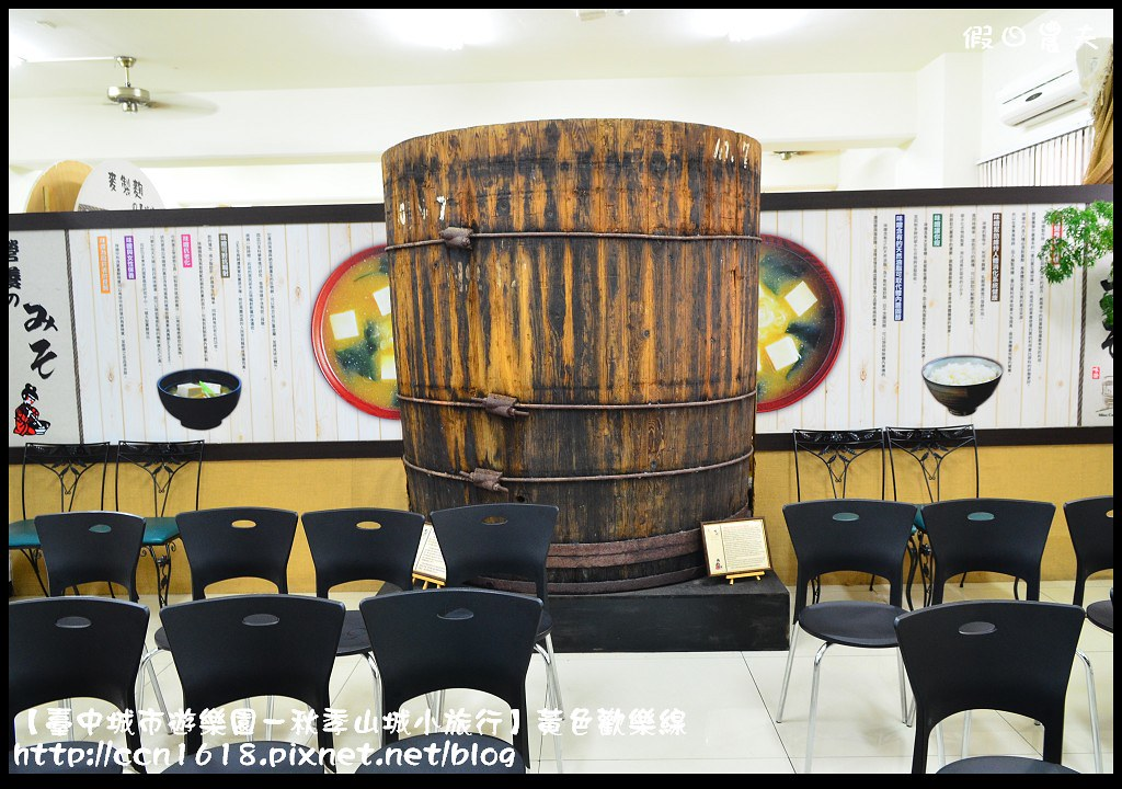 【臺中城市遊樂園-秋季山城小旅行】黃色歡樂線DSC_4596