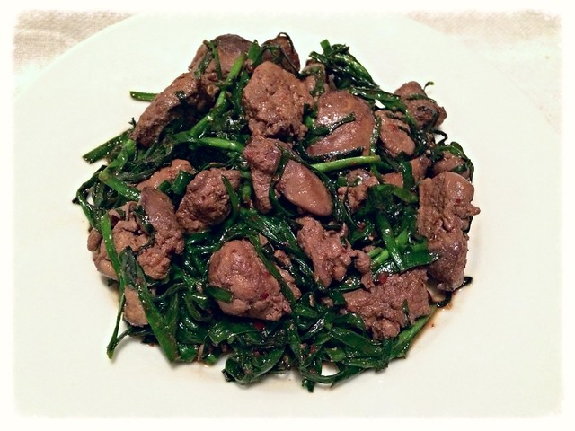 Chicken livers with Chinese chives 韭菜炒雞肝