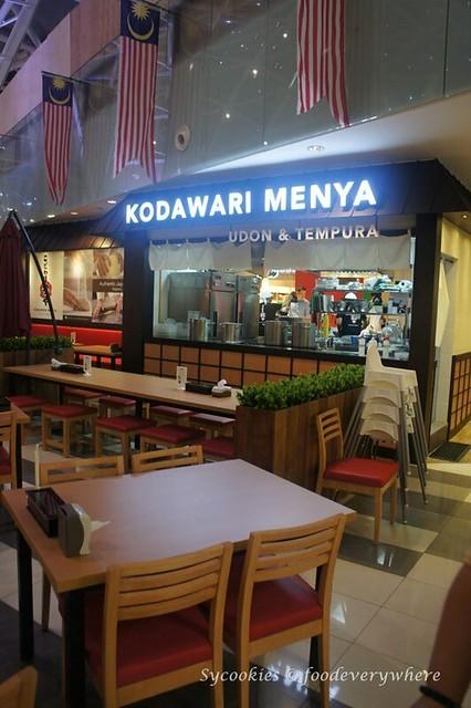 12.udon & tempura kodawari menya @ one mont kiara (22)