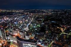 Yokohama night cityscape