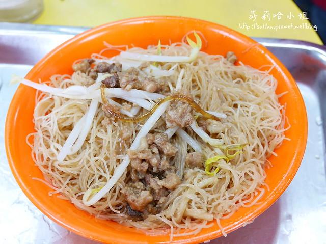 淡水老街小吃 (2)