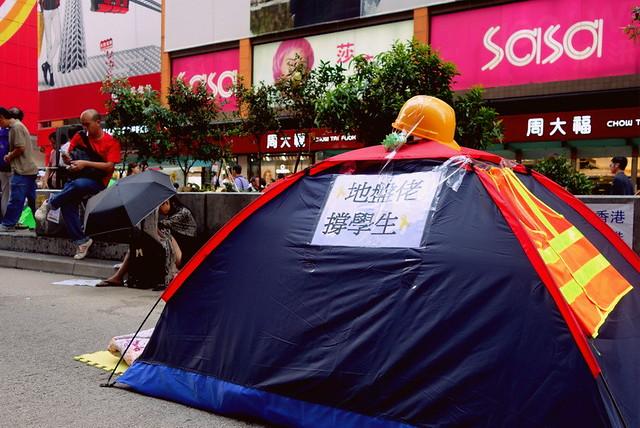 201410 HK Umbrella Movement (14)
