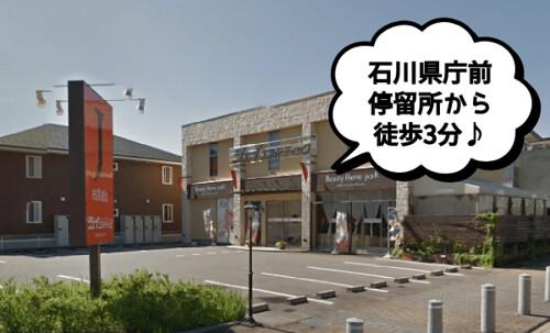 jesthe83-kanazawa01