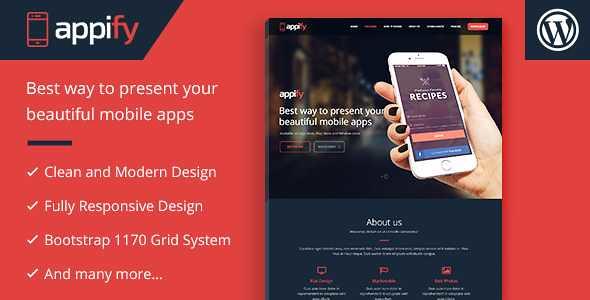 Appify WordPress Theme free download
