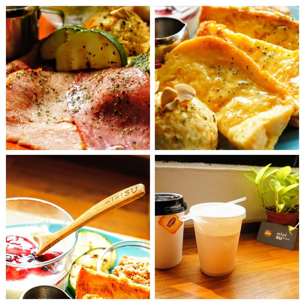 高雄-新興區-小蘇蘇早午餐