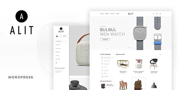 Alit WordPress Theme free download