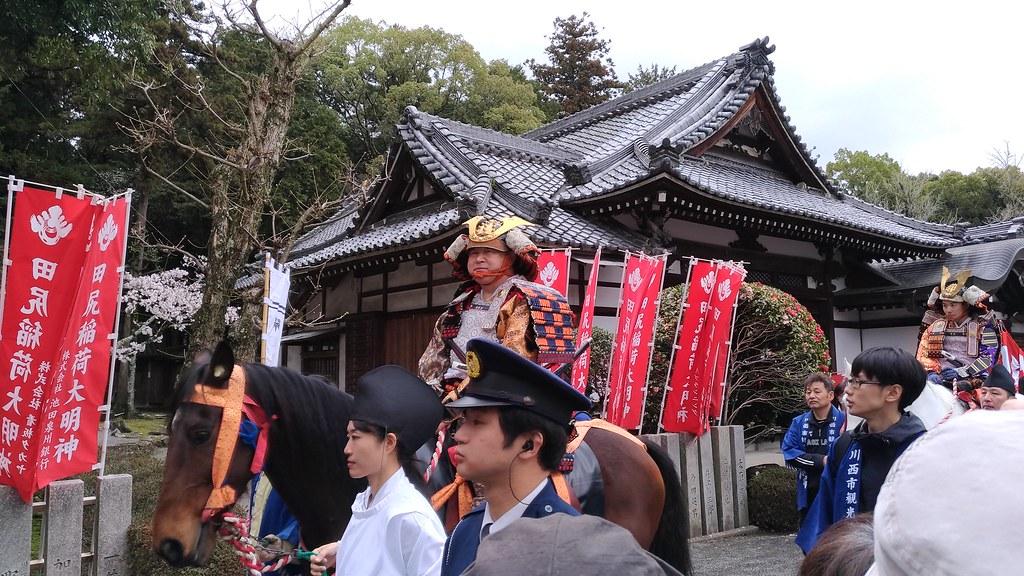 多田神社 懐古行列