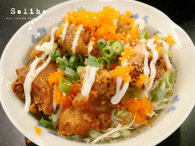 金鰭生魚片丼 (9)