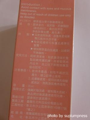 P1030425.JPG