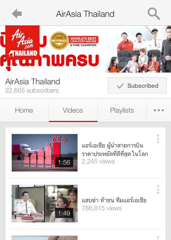 ขั้นตอนที่ 1 เข้าใจแคมเปญ  แอร์เอเชียชวนคุณมาแชร์ เบื้องหลังการทำงานทุกขั้นตอน กว่าจะมาเป็นเที่ยวบิน �คุณภาพครบ�  #เชื่อเลย #ThaiAirAsia บินคุ้มแถมถึงที่หมาย ตรงเวลาเป๊ะ //th.shareddis.com/p/144c