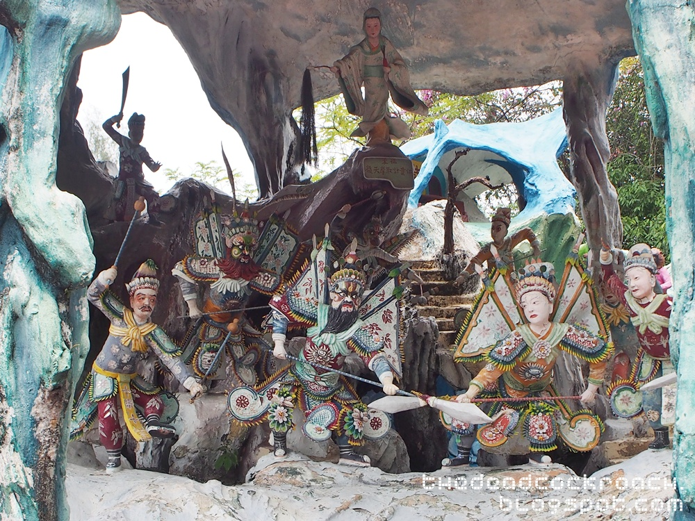 aw boon haw, aw boon par, chinese values, folklore, haw par villa, mythology, sculptures, statues, ten courts of hell, tiger balm, tiger balm garden, 虎豹别墅, singapore, where to go in singapore,investiture of the gods,封神榜, 封神演义