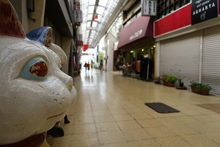 One scene in shopping street of Seto city No.1.