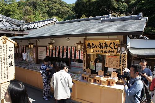 京都 地主神社 社務所