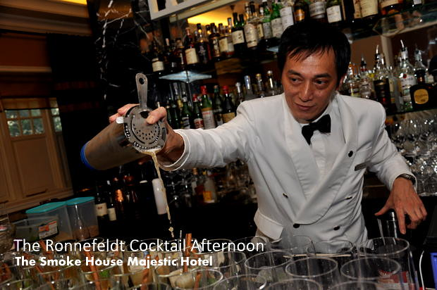 The Ronnefeldt Cocktail Afternoon Majestic Hotel 9